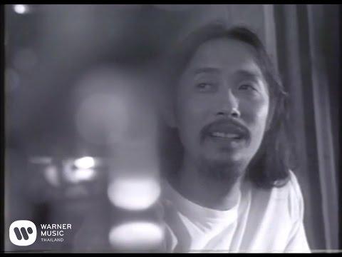 ฟังเพลง - สัญญาหน้าฝน เขียว คาราบาว - YouTube