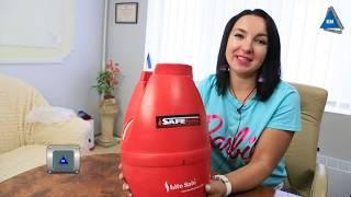 Композитный газовый баллон Safe Gas 5 л - обзор 2019 года