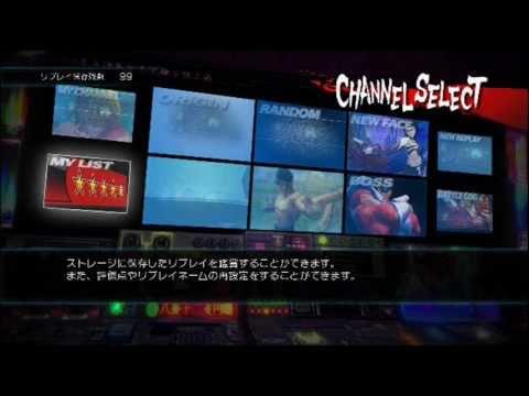 Reseña Super Street Fighter IV con loquendo