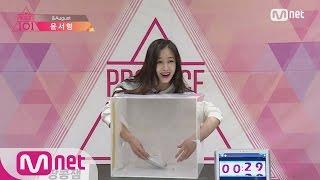 [Produce 101] &August_Yoon Seo Hyung @Hidden Box EP.01 20160122