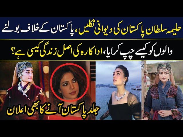 Ertugral Actress Esra Bilgic bashed Priyanka Chopra in support of Pakistan | 9 News HD