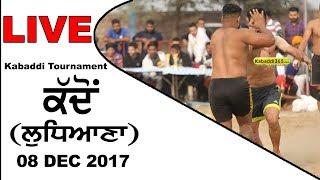 🔴[Live] Kaddon (Ludhiana) Kabaddi Tournament  08 Dec 2017