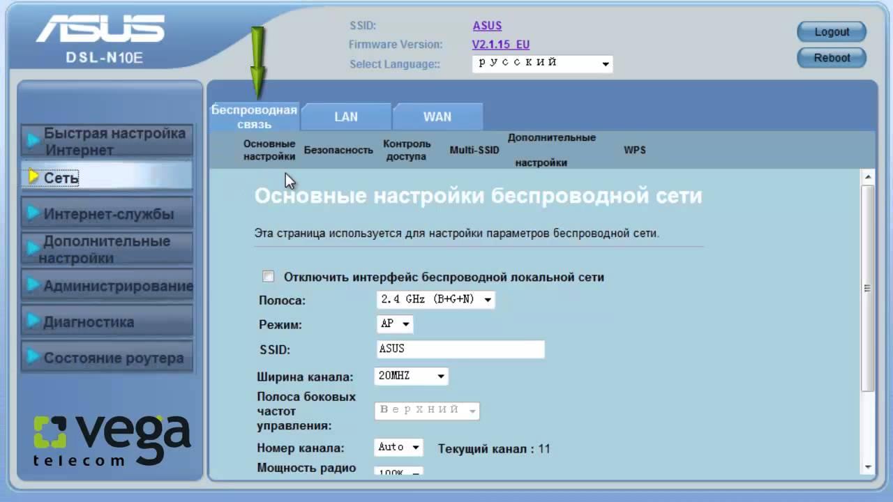 Инструкция по настройке wi fi