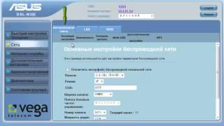 Инструкция к модему Asus DSL-N10E. Настройка Wi-Fi(С помощью данной инструкции Вы сможете настроить модем Asus DSL-N10E для работы с беспроводной сетью (Wi-Fi). В случ..., 2013-04-12T11:56:10.000Z)