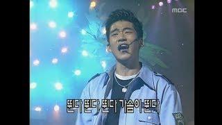 god - Observation, 지오디 - 관찰, Music Camp 19990515