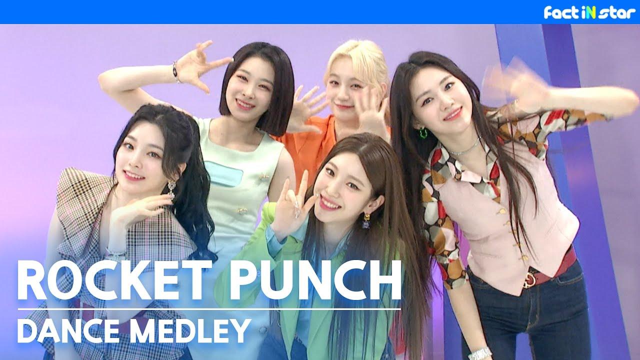 [댄스메들리] 로켓펀치(RocketPunch) - 빔밤붐, BOUNCY, THE THE(2021 ver.)