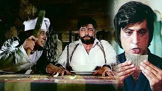 Shakti Kapoor | Amjad Khan | Suresh Oberoi | Sarika | Bollywood Action Movie | Hindi Movies |