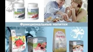 Функциональное питание Арт Лайф купить 0669085223