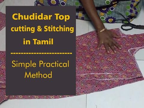 love Ladies Tailor in tamil pdf download