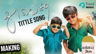 Thooven Movie Song | Title Track | Making | Suprajaa Sairam | RS Rajprathap | TrendMusic