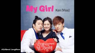 Ken (VIXX) – 02. My Girl(inst.) [Fated To Love You/You Are My Destiny OST Part.5]
