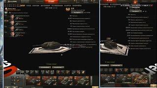 Как запустить два или более клиентов world of tanks одновременно на одном пк
