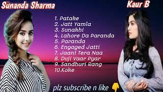 Superhit Punjabi Songs (Sunanda Sharma & Kaur B)| पंजाबी गाने सदाबहार |