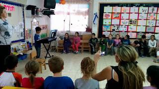 Урок музыки в детском саду -  שיעור מוסיקה בגן