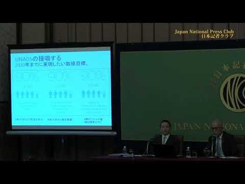 第31回日本エイズ学会 会見 エイズ対策最前線 PrEPって何 2017111