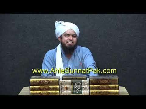 Mufti Tariq Masood Deobandi Sb  ko Dawat e RUJU & Dawat e TAOBAH ! ! ! Engineer Muhammad Ali Mirza