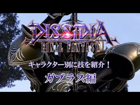 FINAL FANTASY XII THE ZODIAC AGE - COMMENT UTILISER LA MAGIE PARADOXE - ETRE INVINSIBLE ? ASTUCE from YouTube · Duration:  17 minutes 8 seconds