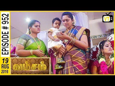Vamsam - Vamsam | Tamil Serial | Sun TV | Vision Time | Episode 952 | 19/08/2016