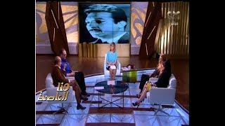 هنا العاصمة | طارق الشناوى : رشدى اباظة كان يلقب بنجم النجوم وذلك الفيلم نقلة فى حياته