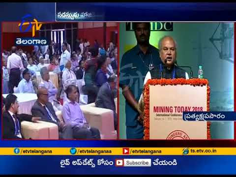 Mining Today 2018  | Minister of Mines Narendra Singh Tomar attend