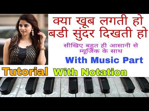 Kya Khoob Lagti Ho | क्या खूब लगती हो | Harmonium Notes | Tutorial With Notation || thumbnail