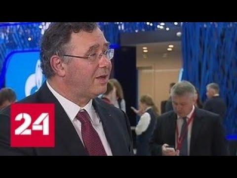 """Глава Total рассказал о сотрудничестве с """"Новатэк"""" - Россия 24"""