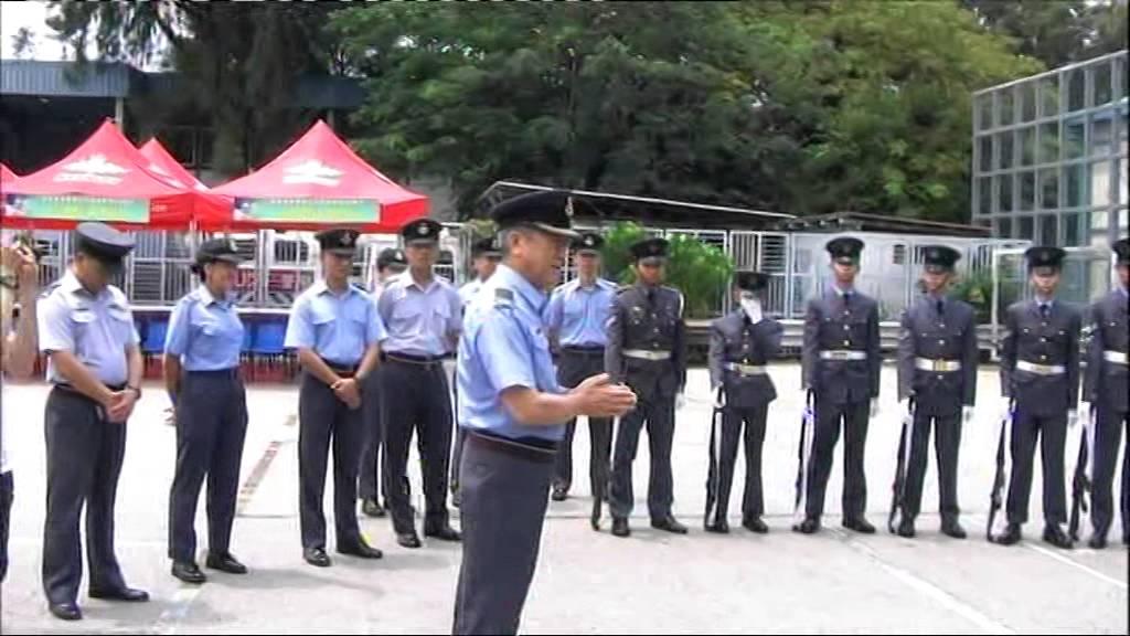 皇家香港警察少年訓練學校師生同樂日(2) - YouTube