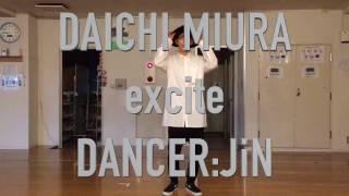 【JiN】三浦大知 excite 踊ってみた【オリコン1位おめでとうございます】