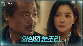 """Because the team leader is weird"" Kim Hee-sun, suspicious Kim Sang-ho, suspicious explosion↗"