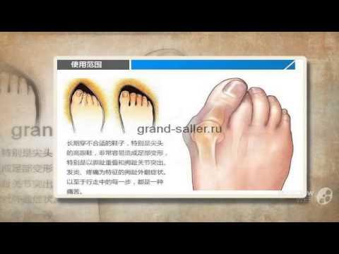 Применение. Напальчник медицинский предназначен для защиты и изоляции пальцев рук. Область применения в медицине и в бытовых условиях. Описание.
