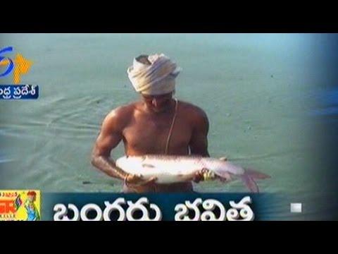 Govt boostup steps for Aqua development - జైకిసాన్ - on 24th June 2015