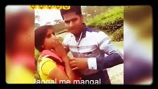 Jangal me mangal/hot kissing videos 2018 latest