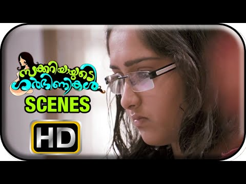 Zachariayude Garbhinikal Movie | Scenes | Lal and Asha Sarath Decide to Take Sanusha Home | Shanavas
