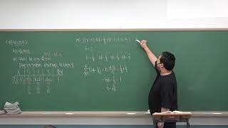 2021하계방학특강 확률과 통계 1차시1