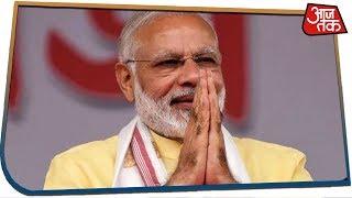 देश का मिजाज : आजाद भारत के सबसे लोकप्रिय प्रधानमंत्री बने Narendra Modi