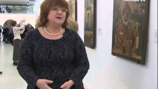 Выставка ''Большая Русская икона. 300 икон из коллекции Феликса Комарова''