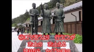 2016年10月19日発売!西郷隆盛のカップリング曲です! カラオケ...