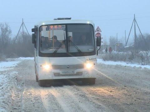 Жители Баранково требуют согласовать расписание автобусов с нуждами людей
