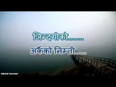 Jindagiko Ke Bharosa Karaoke (Karna Das) - Nepali Karaoke with Lyrics