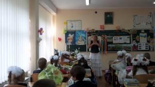 1 сентября 15 Первый урок 04 20 про Украину