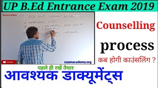 UP b.Ed counselling important documents 2019-21