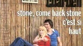 Stone et Eric Charden - Tous les avions sont des bateaux