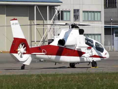 Kawasaki OH-1 Ninja / Japan Ground Self Defense Force @ Akeno / RJOE / Japan