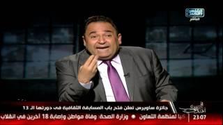 المصرى أفندى |تعديلات ضريبة الدخل .. جائزة ساويرس الثقافية .. منظومة الخبز المدعم