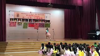 Joanne's P1 school concert performance.