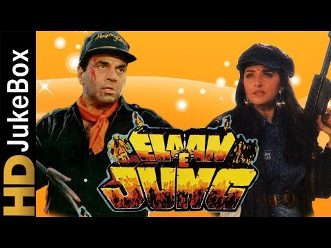 Elaan-E-Jung 1989 | Full Video Songs Jukebox | Dharmendra, Jaya Prada, Dara Singh