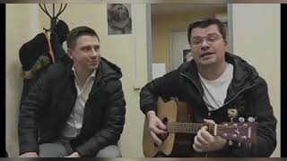 Гарик Харламов vs Семён Слепаков Эдуард Суровый Камеди 2019