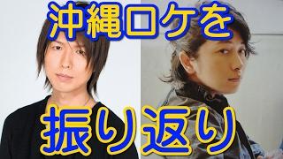 神谷浩史さんと小野大輔さんが大好きなファンです!声優の神谷浩史さんと小野大輔さんの魅力を皆様にお伝えする為にこのチャンネルを作りま...