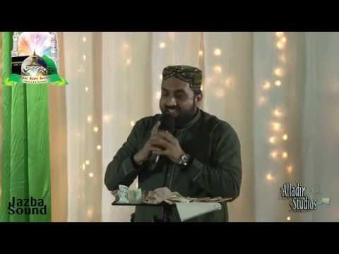 Kon Kehta Hai Duniya Mein Khushtar  - Qari Shahid Mahmood URS e Khushtar Holland 2016