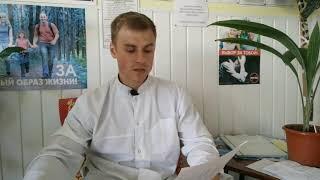 """Доктор Егоров: """"Стероидмен выглядит, как кусок говна."""""""